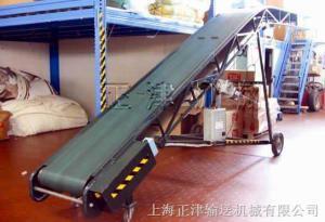 ZJ-24供應皮帶爬坡機