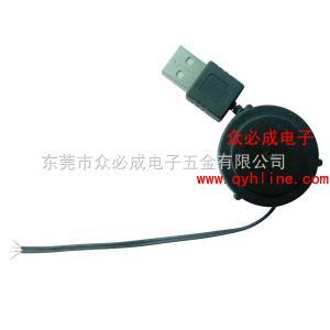 散熱器風扇單拉伸縮線風扇單拉伸縮線