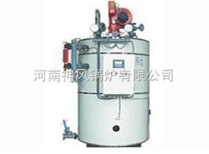 LSS神風鍋爐 LSS型燃油(氣)鍋爐