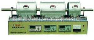 TQ-3A型碳氫元素分析儀