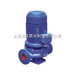 IRG熱水增壓泵,管道增壓泵,熱水管道循環增壓泵