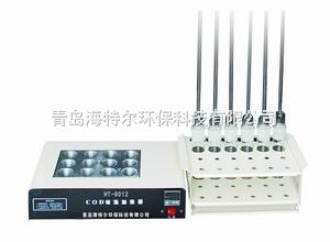 COD恒溫加熱器9012A型