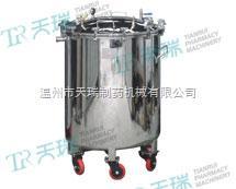 膠液保溫貯存桶
