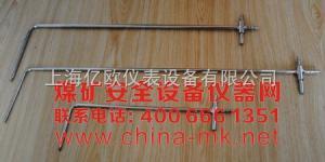 LPTL型皮托管|大直径毕托管|304不锈钢皮托管