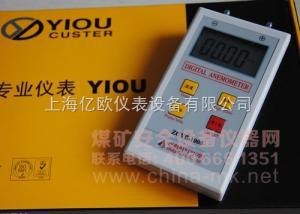 ZCYB-1000數字微壓計|ZCYB-1000|數字壓力表