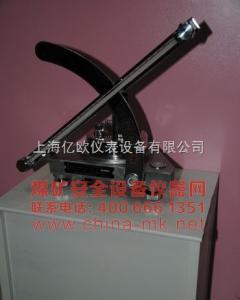 Y61上海億歐Y61|傾斜式微壓計|Y-61