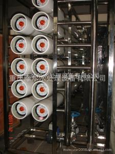 MOLCOAT电镀涂装行业用水制取设备