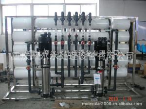 molro-jx精密機械、汽車行業用水制取設備