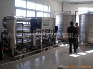 molro-power電廠鍋爐行業用水制取設備