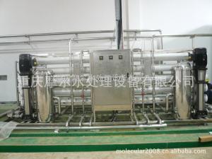 molfb食品飲料純水礦泉水設備