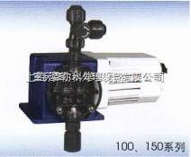 XX系列機械隔膜計量泵