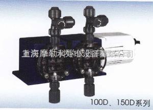 DD系列機械隔膜計量泵