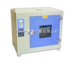 101-2康恒仪器烤箱直销101-2电热鼓风恒温干燥箱
