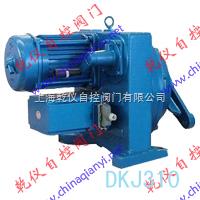 DKJ-3100 電動執行器