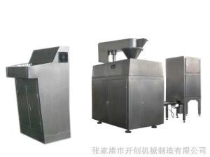 GL-100干粉雙輥擠壓制粒機