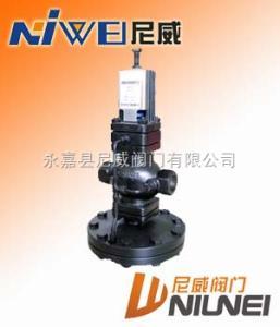 YD13H高灵敏度蒸汽减压阀