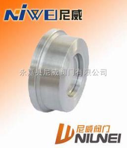 H71H不锈钢对夹升降式止回阀