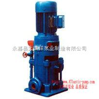 25LG3-10*4LG立式多級泵、上海隔膜泵,QW排污泵,液下排污泵,ZW自吸泵