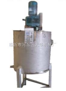 臨沂不銹鋼液體混合攪拌機