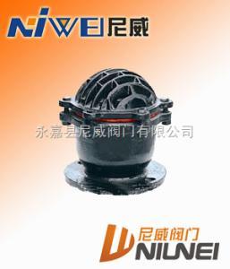 H42X鑄鋼底閥