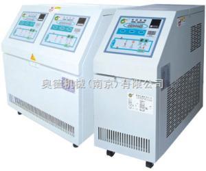 無錫模溫機/無錫水溫機/無錫油溫機