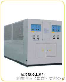 AC水冷型冷凍機