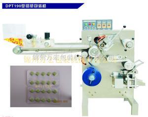 DPT190型专业提供奶片铝塑板包装机