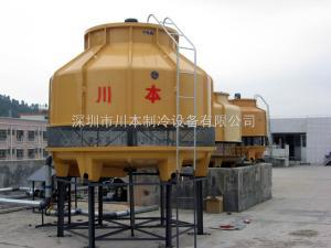 CBE-08T----1000T深圳冷却塔