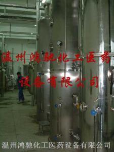 蒸发结晶器
