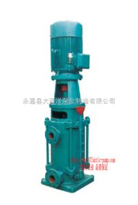 100DL100-20*3DL型立式多級離心泵,上海隔膜泵,QW排污泵,液下排污泵,ZW自吸泵