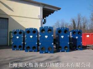 SE#0300B+,SE#0125A+.板式换热器
