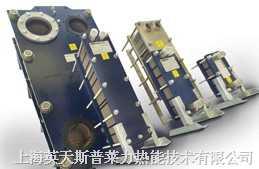 YT-001, YT-002板式换热器