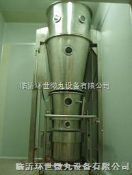 LBY-60多功能流化床包衣機