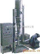 LBY-3多功能流化床包衣機