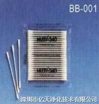 HUBY-340净化棉签