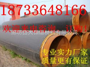 【直销】聚氨酯预制发泡保温管·聚氨酯保温管道性能好·热水直埋保温管厂家