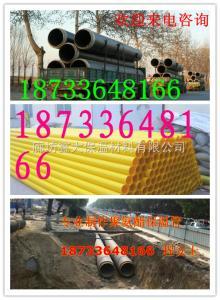 供熱預制直埋保溫管廠家報價·玻璃鋼聚氨酯外護層飲水輸送直埋保溫管供應