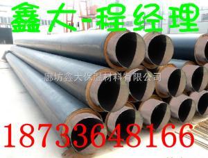 钢套钢直埋保温管·玻璃钢蒸汽复合饮水输送保温钢管价格