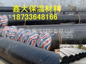27-1220現場發泡保溫管·標準聚氨酯熱水保溫管