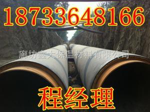 预制直埋热水发泡管厂家·热水保温管道规格型号·直埋保温管价格