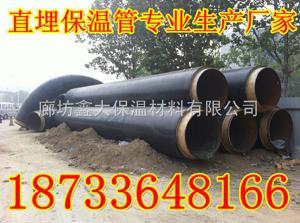 27-1220聚氨酯预制热水复合管各种型号·流体直埋保温管·国标聚氨酯保温管价格