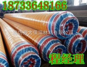聚氨酯防火復合保溫管·供應聚氨酯直埋熱水保溫管·預制聚氨酯發泡管廠家