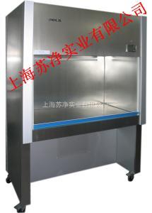 VS-1300-U雙人凈化工作臺