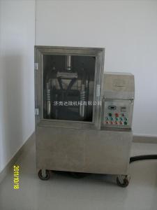 XDW-15细胞破壁机
