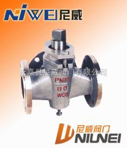 X44W-10C鑄鋼三通旋塞閥