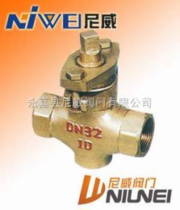 X13W二通內螺紋全銅旋塞閥