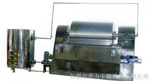 華力干燥供滾筒刮板干燥機