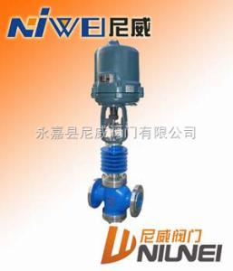 ZDLN電子式電動雙座調節閥