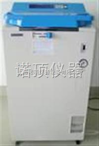 GR60DF智能型 大容积 不锈钢 立式灭菌器