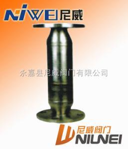 HF-1乙炔阻火器